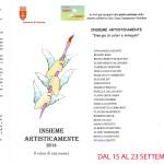 2014_SALA DEL GIUBILEO DI TRIESTE