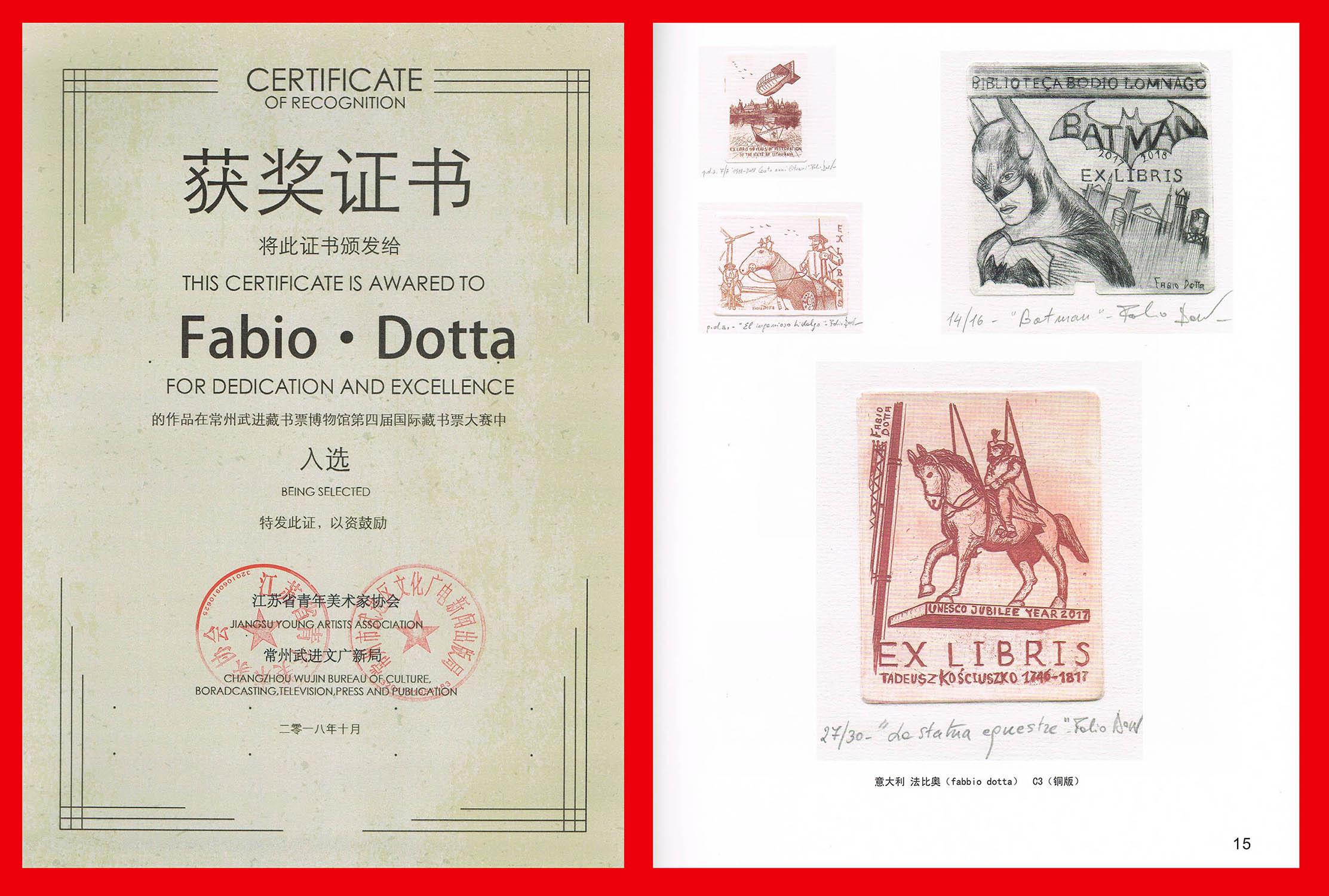 FABIO DOTTA CATALOGO 4th INTERNAZIONALE CHANG ZHOU